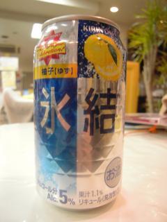 yuzu_convert.jpg