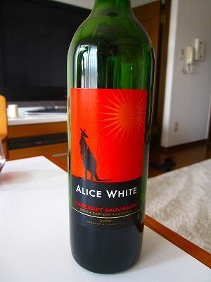 三郷のコストコで買ったワイン♪