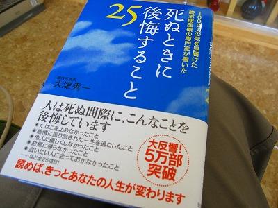 最近整体で読んだ本。