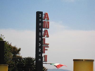 アマルフィっていうレストラン
