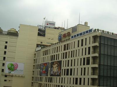 渋谷だって!ヒーハー!