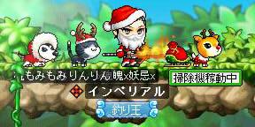 クリスマス仕様+ペット