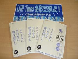 LIFITtimes-W.jpg
