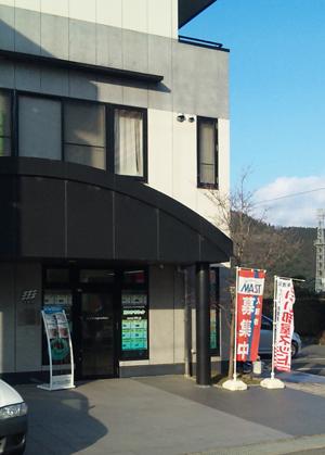 wadayama-yukinashi.jpg