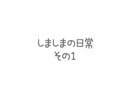 0304_00.jpg