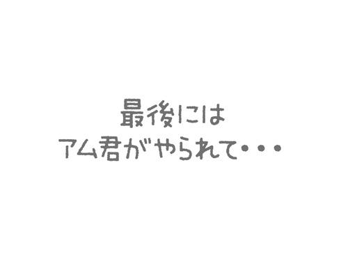 0307_006_5.jpg