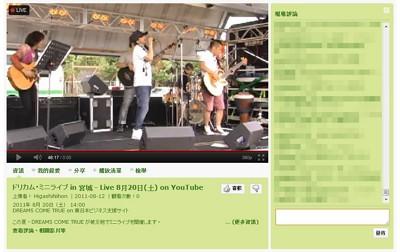 2011-08-20132751_s.jpg