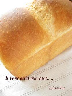 イギリスパン1