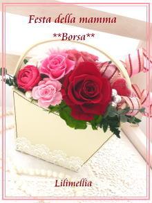 borsa2.jpg