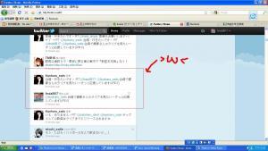 未命名_convert_20110516000707