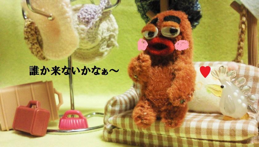 びすきぃのお部屋★