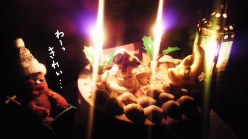 クリスマスケーキとびすきぃ#9829;