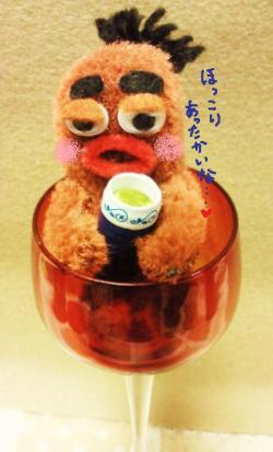 びすきぃとお茶#9829;