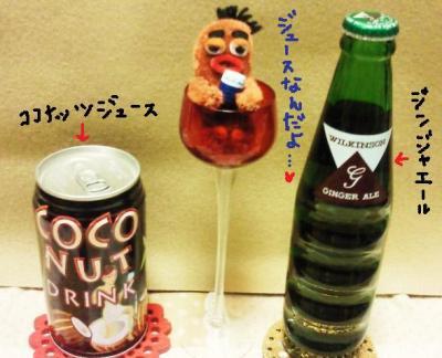 オススメの飲み物#9829;