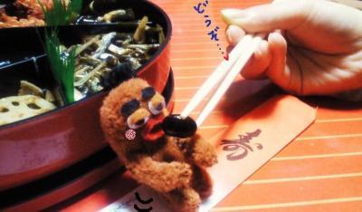 びすきぃと黒豆#9829;