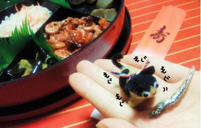 みぃこと魚3#9829;