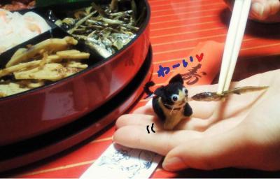 みぃこと魚2#9829;