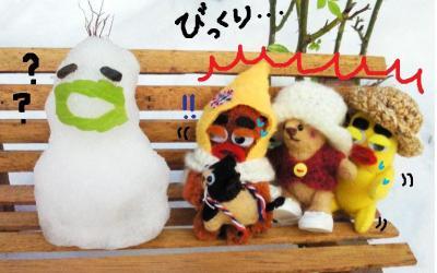 不思議な雪だるまさん3