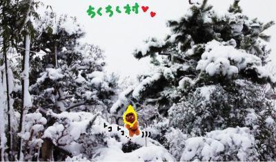 ちくちく村の雪景色#9829;