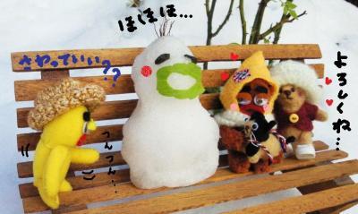 不思議な雪だるまさん2#9829;