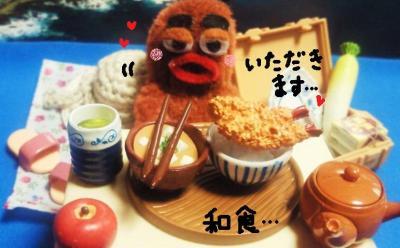 和食を食べるびすきぃ#9829;