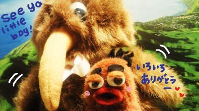 びすきぃとファームランド2#9829;