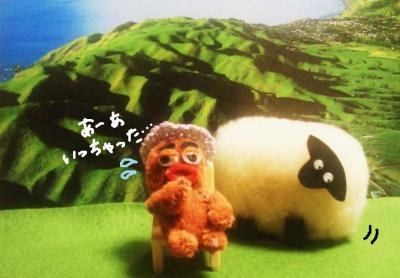 羊さんと一緒#9829;