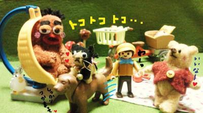 みぃことわんちゃん3#9829;
