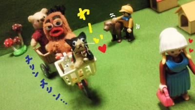 自転車に乗って#9829;
