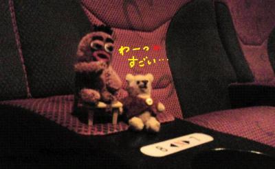 映画鑑賞2#9829;