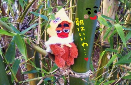 竹とびすきぃ2#9829;