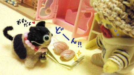 お寿司だよ#9829;