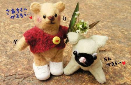 お花を持って帰ろうね2#9829;
