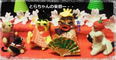 ちくちく雛祭り4#9829;