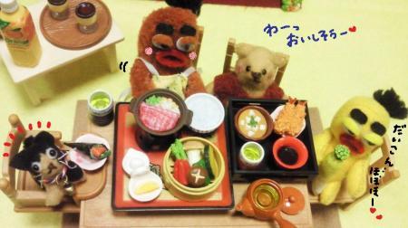 びすきぃのお料理会3#9829;