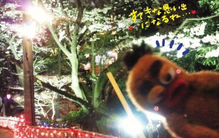 びすきぃと桜2#9829;