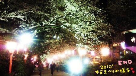 夜桜6#9829;