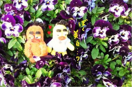 仲間たちとお花さん#9829;