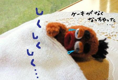 びすきぃ、起きて。。2#9829;