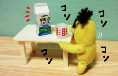 牛乳を飲んで・・#9829;