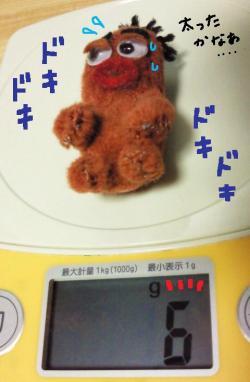 びすきぃの体重は#9829;