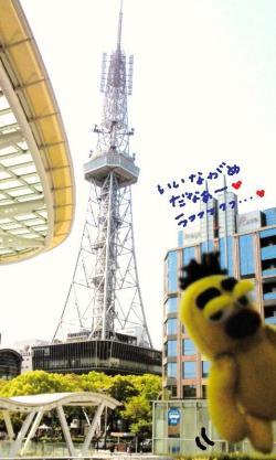 テレビ塔#9829;