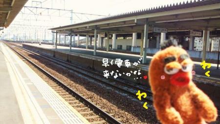 JR尾張一宮駅#9829;