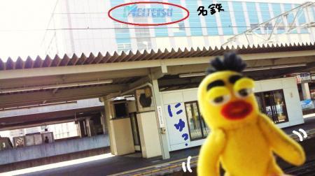 JR尾張一宮駅2#9829;