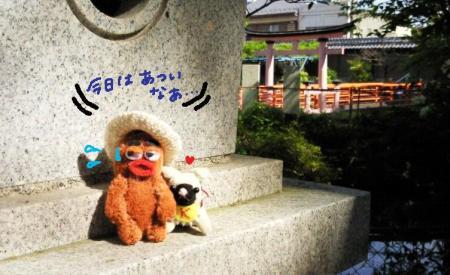 びすきぃと神社#9829;
