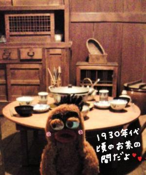 びすきぃと昭和の風景#9829;