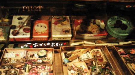 昭和の駄菓子屋さん#9829;