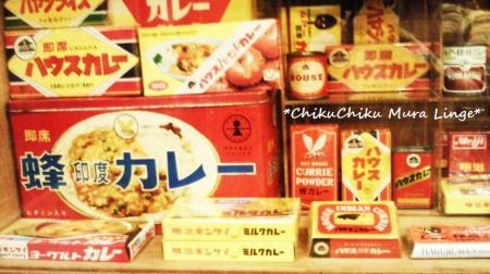 昭和の食べ物#9829;