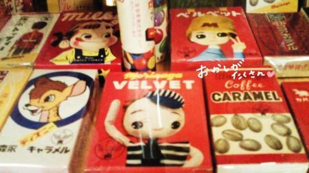 昭和の駄菓子屋さん5#9829;