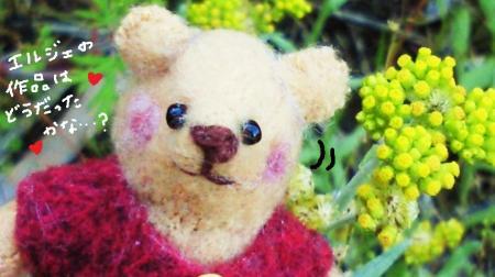幸せのお花と一緒に#9829;